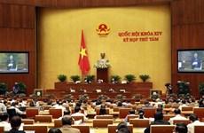 越南第十四届国会第八次会议公报(第二十一号)