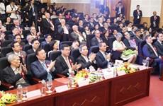 越共中央经济部长阮文平出席河内大学建校60周年纪念活动