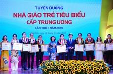 全国75名青年教师受表彰