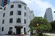 常设仲裁法院办事处在新加坡正式揭牌