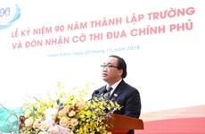 越南党和国家领导开展教师节走访慰问活动
