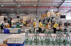 越南首家生产厂在古巴落成