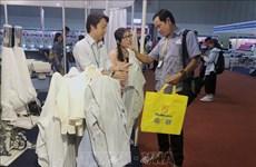 关于纺织与皮革工业产业的展览会在胡志明市开幕