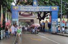 泰国和缅甸签署货物跨境运输协议