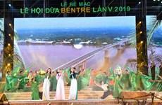 第五届槟椥椰子节吸引20万人次参加