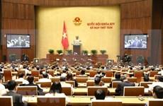 越南第十四届国会第八次会议:讨论两部法案
