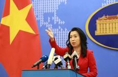 越南尚未收到英方为将39具受害者遗体运送回国提供援助金的信息