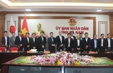 日本企业了解越南河南省投资环境