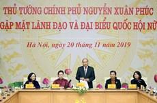 阮春福:强化女性地位对实现国家多项重大目标起着决定性作用