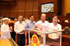 越南第十四届国会第八次会议通过三部法律