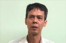 范智勇因涉嫌散发攻击越南社会主义制度的宣传品被拘留