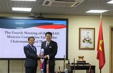 越南驻俄罗斯大使担任东盟莫斯科委员会轮值主席一职