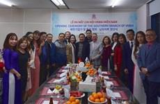越韩企业家与投资协会韩国南方分会正式成立