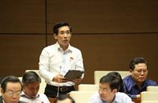 第十四届国会第八次会议:表决关于免去国会法律委员会主任和卫生部长职务的决议