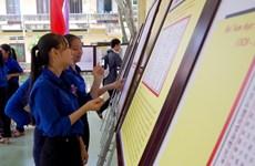 """""""黄沙、长沙归属越南—历史证据和法律依据""""资料图片展在广义省举行"""