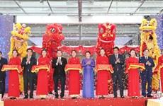 越南国会主席阮氏金银视察和乐高新技术园区