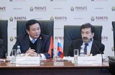 胡志明国家政治学院代表团对俄罗斯进行工作访问