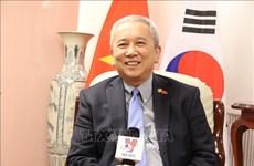 阮武秀大使:越韩关系呈现全面、强劲发展势头
