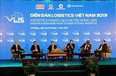 政府副总理王廷惠:为物流活动创造良好的经营环境