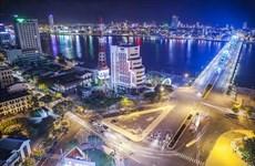 将岘港市建设成为安全的智慧城市