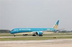 越南就进口二手飞机使用年限作出规定