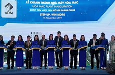 ADM集团在河南省的饲料工厂落成