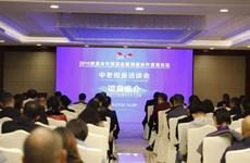 中国与老挝共同签约总额1.84亿美元