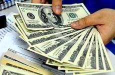 越盾对美元汇率中间价25日上调3越盾