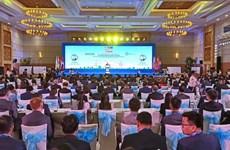 越南出席第22次东盟银行会议
