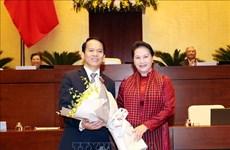 越南第十四届国会第八次会议公报(第二十六号)