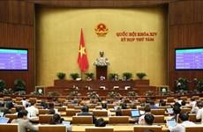 越南第十四届国会第八次会议:开始国会常委会委员、国会法律委员会主任选举