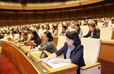 越南第十四届国会第八次会议通过两部法律