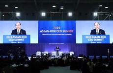 阮春福总理在东盟—韩国商界CEO峰会上发言