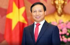 促进越南与俄罗斯沃罗涅日州之间的关系