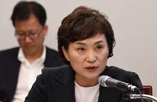 东盟-韩国领导人会议:成立关于智慧城市的咨询理事会