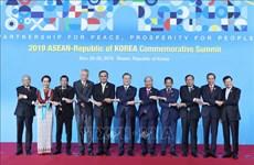 东盟-韩国领导人会议: 面向和平、繁荣与伙伴关系的愿景声明