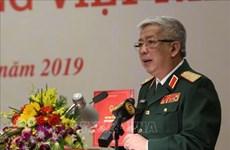 越南国防部副部长阮志咏强调了越南和平和自卫的防务政策