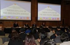 东盟对印度-太平洋的看法:东盟与加拿大的合作机遇