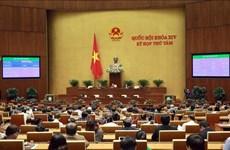 越南第十四届国会第八次会议公报(第二十七号)