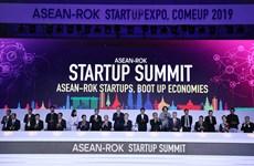阮春福总理出席东盟与韩国创业峰会