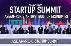 东盟-韩国特别峰会:韩总统文在寅承诺支持东盟激发创业活力