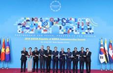 越南政府总理阮春福出席东盟与韩国伙伴关系30周年纪念峰会首场会议