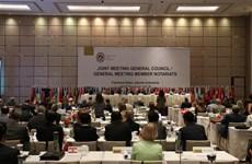 越南出席国际公证联盟第29届大会