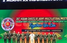 第20届东盟陆军司令会议在雅加达召开