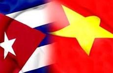 越南与古巴中期双边经济议程获批