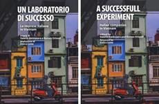 关于在越南意大利企业成功案例的新书正式亮相