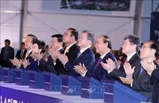 东盟-韩国特别峰会:绘制未来30年的愿景