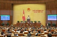 越南第十四届国会第八次会议今天进入最后一天的议程