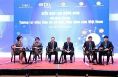 2019年越南劳工论坛在河内举行