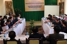 越南与泰国加强友好交流增进人民友谊